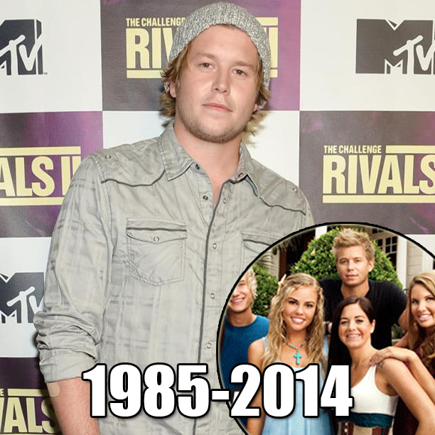 MTV's Ryan Knight Has Died1